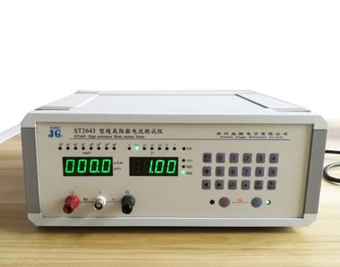 ST2643超高阻微电流测试仪